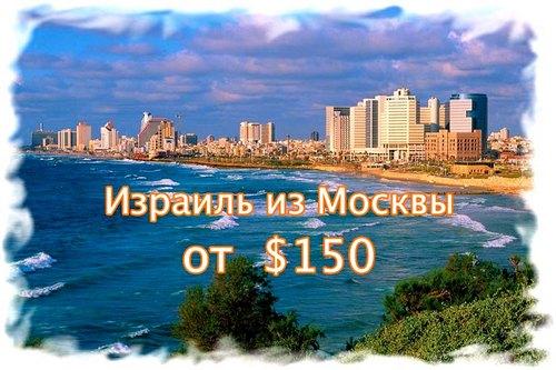 испечь запеканку туроператоры израиля в москве Оплата труда особых