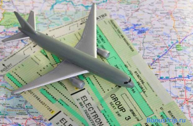 Помощь в поиске авиабилетов BonusTrip.ru - копия