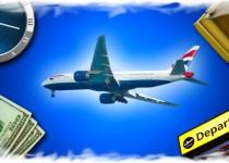 Самые дешевые авиабилеты
