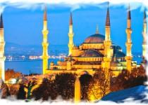 Стамбул из Москвы за 78$