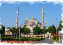 Стамбул из Риги