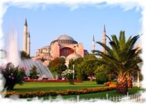 В Стамбул из Москвы за 113$