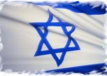 Билеты на самолет в Израиль купить