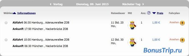 Мегабас Германия 1 евро