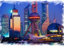 Pudong Business District at Twilight