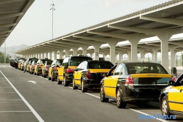 Такси из аэропорта Барселоны - стоянка