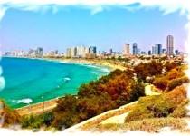 Тель-Авив из Минска 140 евро