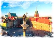 Варшава из Минска