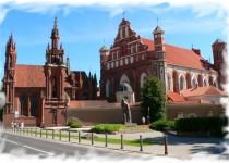 Вильнюс из Москвы за 80 евро