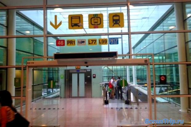 Выход к транспорту из аэропорта Барселоны и стоянкам такси