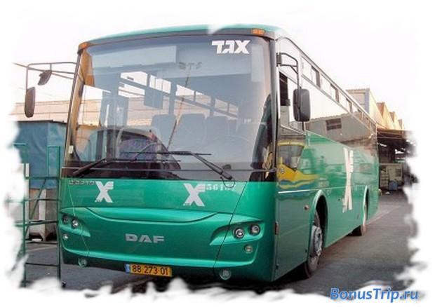 Автобус из аэропорта Бен Гурион в Тель-Авив