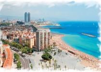 Барселона из аршавы отдых