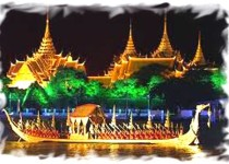 Иркутск-Бангкок 382