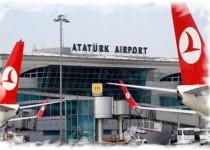 КАк добраться до аэропорта Ататюрк