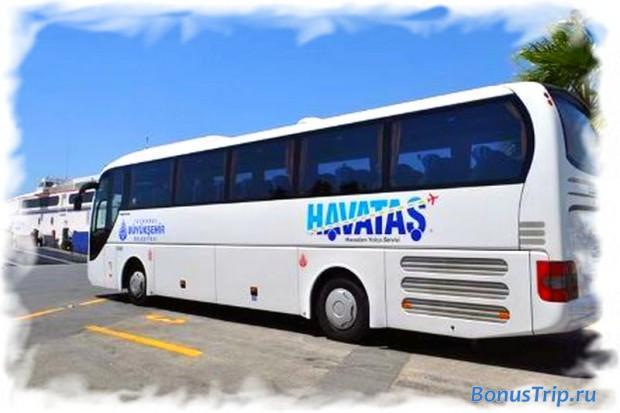 Как добраться до аэропорта Ататюрк на автобусах Хаваташ