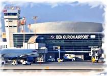 Как добраться из аэропорта Бен Гурион в Тель-Авив и Иерусалим