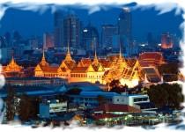 Москва-Бангкок-Москва 267