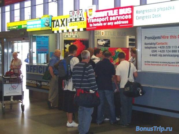 Кассы продажи билетов на маршрутки из аэропорта Праги