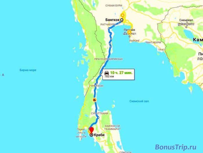 Бангкок - Краби - дистанция между городами по автомобильным дорогам