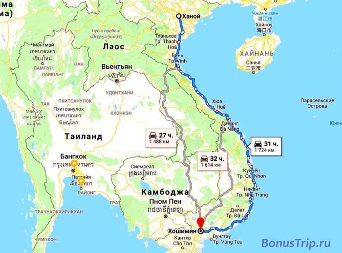 Из Ханоя в Хошимин - расстояние между городами на карте и маршруты