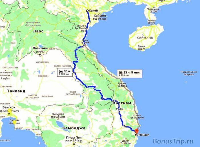 Расстояние между городами Ханой и Нячанг на карте Вьетнама